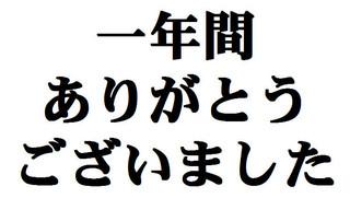 bandicam-2013-01-01-04-53-14-963.jpg